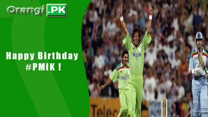 The All Time Favorite PM Imran Khan Celebrating His Birthday