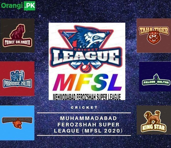 Muhammadabad Ferozshah Super League (MFSL 2020)